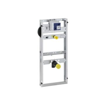 Geberit Gis urinoir inbouwelement, (hxbxd) 1145-1155x424x100mm