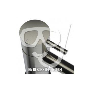 Hotbath Cobber toiletrolhouder zonder klep 4 x 16,5 x 8,3 cm, geborsteld nikkel